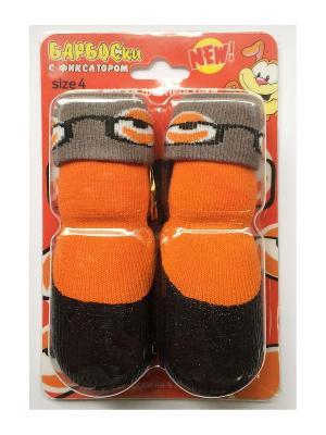 Носки для собак с латексным покрытием, на завязках БАРБОСки. Цвет: оранжевый