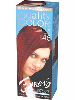 Набор стойкая гель краска, 2 шт ESTEL. Цвет: темно-бордовый, рыжий