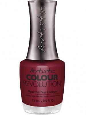 Лак для ногтей 028 I WEAR THE PANTS Недельный лак,15 мл (Fall16) Artistic Revolution. Цвет: красный