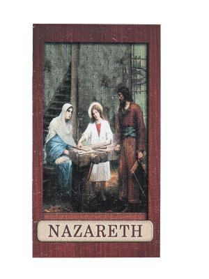 Магнит Назарет Holy Land Collections. Цвет: бежевый