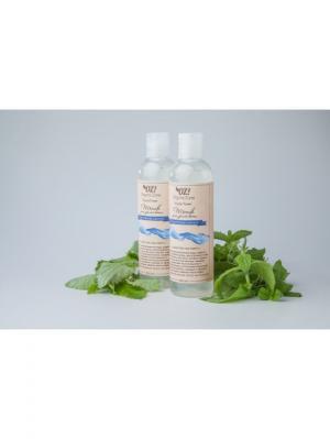 Тоник для зрелой кожи  Протеины шелка OrganicZone. Цвет: светло-желтый