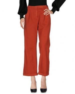 Повседневные брюки MASSIMO ALBA. Цвет: ржаво-коричневый