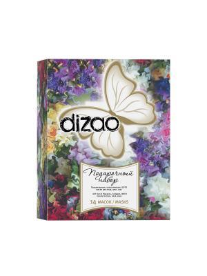 Подарочный набор Dizao  14 масок - плацентарные, коллагеновые, бото маски для лица, шеи и глаз.. Цвет: фиолетовый