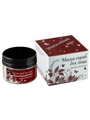Маска для лица Шоколадный мусс Крымская Натуральная Коллекция. Цвет: белый