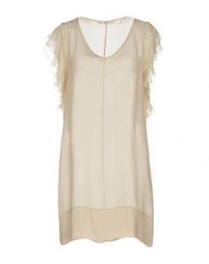 Короткое платье M!A F. Цвет: бежевый