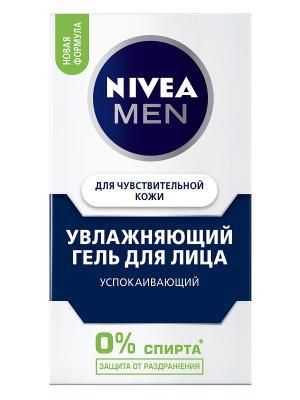 Nivea Увлажняющий гель для лица чувствительной кожи муж.50мл. Цвет: синий
