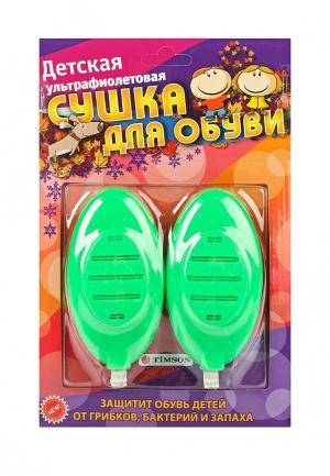 Сушилка для обуви Timson. Цвет: зеленый