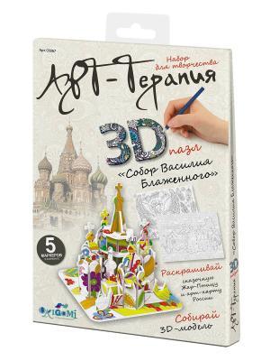Origami. 3D-пазл Арт-терапия Собор Василия Блаженного для раскрашивания Origami. Цвет: черный, коралловый, кремовый