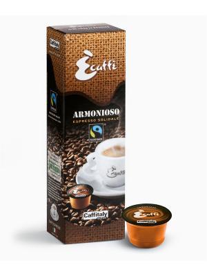 Кофе в капсулах Armonioso ECAFFE CAFFITALY. Цвет: белый