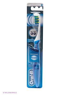 Зубная щетка, Pulsar Expert 35 средняя ORAL_B. Цвет: голубой, белый, синий