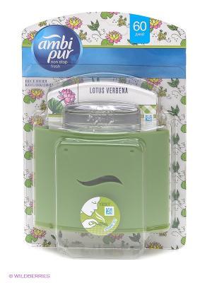Освежитель воздуха Winter Garden, 5.5мл AMBI PUR. Цвет: кремовый, белый