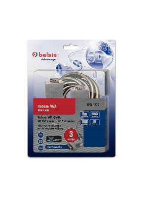 Кабель VGA/SVGA вилка - с ф/фильтрами, длина 300. Belsis. Цвет: серый