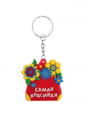 Брелок С праздником весны Самая красивая (кольцо, 6*6 см) А М Дизайн. Цвет: темно-синий, светло-зеленый, красный, желтый
