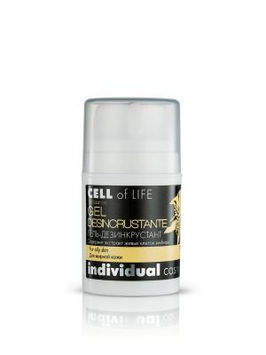 Гель-дезинкрустант для глубокого очищения с живыми клетками имбиря. I.C.Lab Individual cosmetic. Цвет: белый
