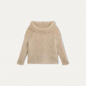 Пуловер BREE MES DEMOISELLES. Цвет: бежевый