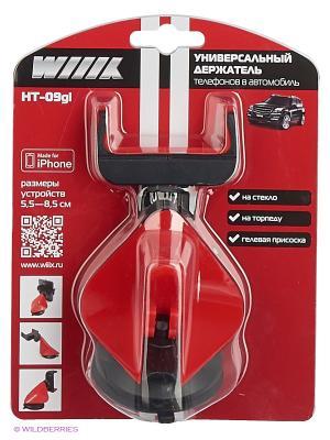 Универсальный держатель для телефонов в авто HT-09gl WIIIX. Цвет: черный