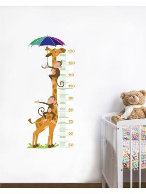 Ростомер Жираф под зонтиком Galerys. Цвет: темно-коричневый, оранжевый
