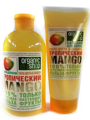 Косметический набор Organic shop Фрукты № 2. Цвет: желтый