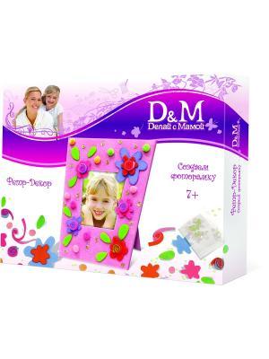 Набор для фоторамки Цветочные узоры Делай с мамой. Цвет: розовый