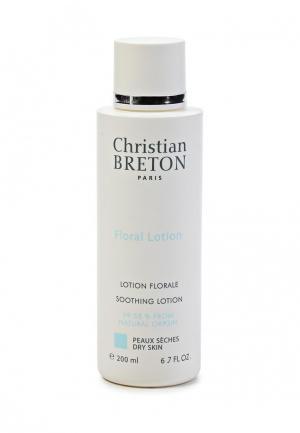 Лосьон Christian Breton Paris