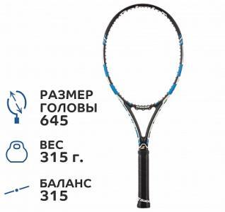 Ракетка для большого тенниса  Pure Drive Tour Unstrung Babolat