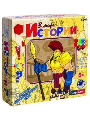 Настольная игра В мире истории PLAY LAND. Цвет: бежевый, белый, бирюзовый, голубой, желтый, зеленый, индиго, коралловый, красный, кремовый, лазурный, лиловый, малиновый, серый, черный