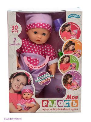 Кукла Моя Радость ЗАТЕЙНИКИ. Цвет: розовый, бежевый