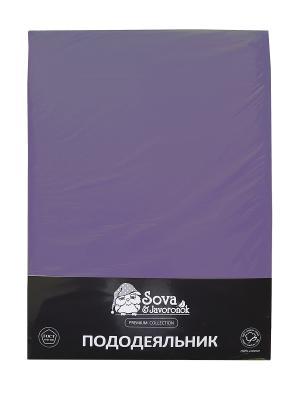 Пододеяльник 1,5 сп. Sova and Javoronok. Цвет: фиолетовый