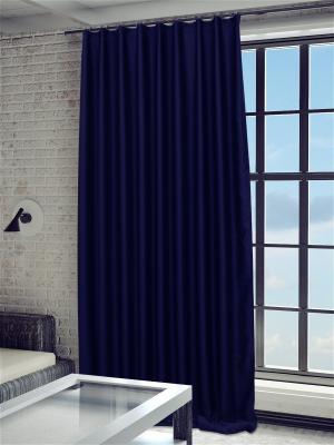 Готовая штора SANPA HOME COLLECTION. Цвет: темно-синий