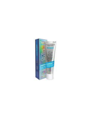 Зубная паста витаминизированнная, 100 мл Global White. Цвет: синий, белый, серебристый