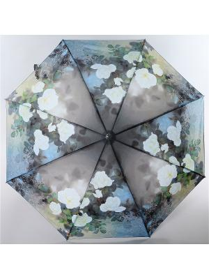 Зонт Magic Rain. Цвет: серо-голубой, голубой