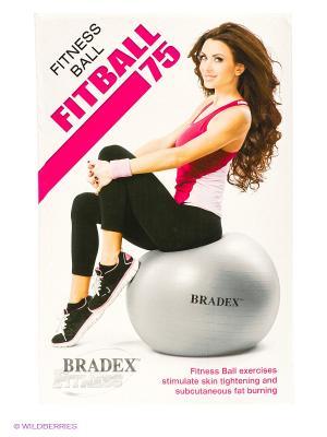 Мяч для фитнеса ФИТБОЛ-75 BRADEX. Цвет: серебристый