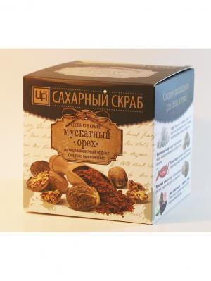 Скраб сахарный косметический для ухода за кожей тела Мускатный орех 400 г Царство Ароматов. Цвет: белый