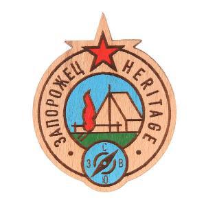 Значок  Х Waf-waf Костер Beige/Red Запорожец. Цвет: бежевый,красный