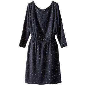 Платье до колен с рукавами 3/4 SCHOOL RAG. Цвет: наб. рисунок синий,рисунок бежевый