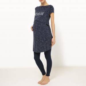 Пижама для периода беременности и грудного вскармливания COCOON. Цвет: синий