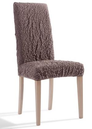 Чехол на стул Кринкл (коричневый) bonprix. Цвет: коричневый
