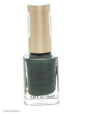 GA-DE Лак Для Ногтей  Товар 802 тон. Цвет: серо-зеленый