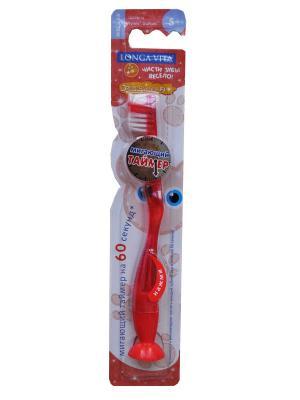 Детская зубная щётка мигающая  (с присоской), ОРИГИНАЛЬНАЯ Longa Vita. Цвет: красный