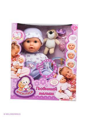 Функциональная кукла-пупс Муси-пуси. Цвет: сиреневый