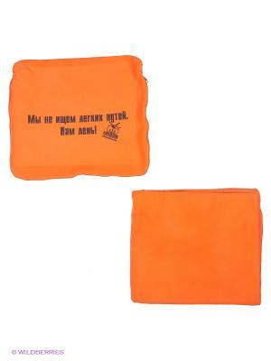 Автомобильный плед-подушка оранжевый Мы не ищем легких путей. Нам лень! Экспедиция. Цвет: оранжевый