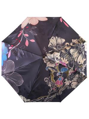 Зонт Trust. Цвет: черный, бежевый
