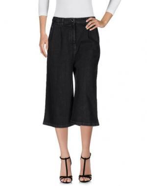 Джинсовые брюки MARIUCCIA. Цвет: стальной серый