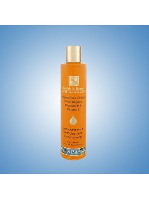 Бальзам очищающий для лица Health & Beauty с облепихой и витамином Е, 250мл. Цвет: оранжевый