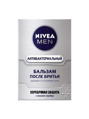 Nivea Бальзам после бритья Серебряная защита 100 мл. Цвет: серебристый