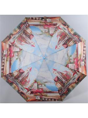 Зонт Magic Rain. Цвет: фуксия, белый, голубой