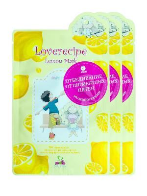 Маска для лица SALLYS BOX с экстрактом лимона, х 3 шт. Sally's. Цвет: желтый