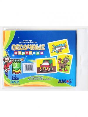 Набор для детского творчества  ТРАФАРЕТЫ Песочные картинки: Самолет-машина-муравей AMOS. Цвет: синий