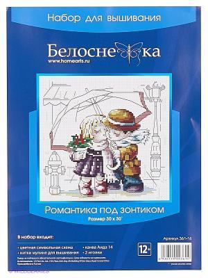 Наборы для вышивания. Романтика под зонтиком (361-14 ) Белоснежка. Цвет: белый