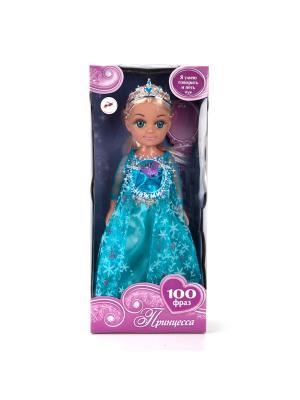 Кукла Карапуз 38 см, озвученная, в платье принцессы.. Цвет: голубой, фиолетовый